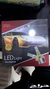 لمبات لد LED لجميع السيارات توصيل جميع المدن