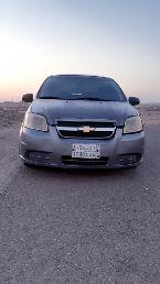 أفيو 2007 للبيع