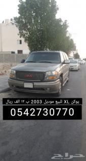 يوكن XL 2003
