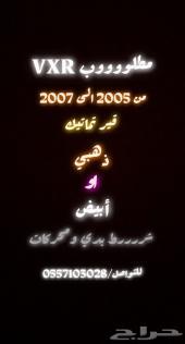 في اكس ار من 2005 الى 2007