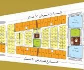 للبيع ارضين تجاريات في حي العروبة في الدمام