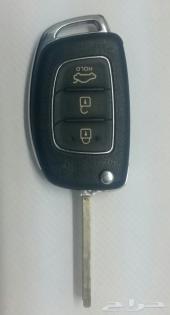 مفتاح أكسنت 2014