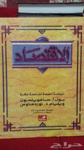 للبيع كتب ادارة وادارة اعمال واخرى متنوعه قصص جغرافيا طرائف