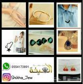 متجر مجوهرات الشيخة shikha_jew
