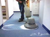 شركة تنظيف منازل فلل شقق خزانات