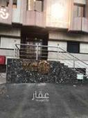 شقة تمليك ب 250الف ريال مع حوش ومدخل مستقل