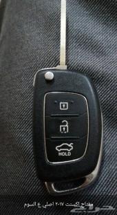 مفتاح اكسنت