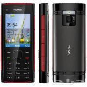 جوال نوكيا Nokia X2-00 المميز والنادر - جديد