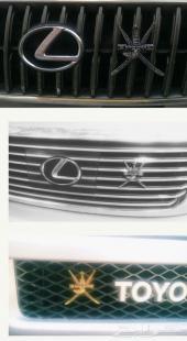 شعار سلطنة عمان يركب لشبك السيارة