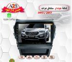 شاشه سنتافي اندرويد اصدار 8.12014-2017