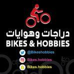 دراجات وهوايات الرياض وجدة