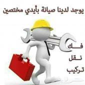 نجار فك وتركيب غرف نوم بالمدينة المنورة