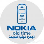 الأجهزة القديمة   nokia