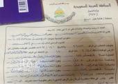 ارض للبيع في حي رضوى النقادي في ينبع