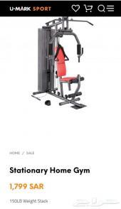 Multi home Gym 150LB شبه حديدة بسعر 1000 ريال