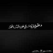 كداد من الرياض الى جدة مكة الطايف الغربية 0536372575