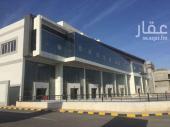 محل للايجار في حي السلام في الرياض