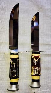 سكاكين ترامونتينا البرازيلية