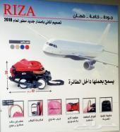 عربة اطفال ماركة- RIZA