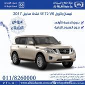 عرض الشتاء باترول SE -T2 - V6 (سعودي) 2017