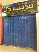 محل للايجار في حي الصفراء  في بريدة