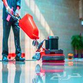 شركة نظافة شقق كنب فلل فرشات خزانات بيوت
