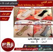 اكسسوارات جوالات جملة تبدء ب5هلل لحق ع العروض