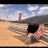 مخيم للاجار اليومي عرض خاص.