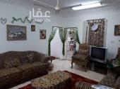 شقة للايجار في حي الشهداء في مكه