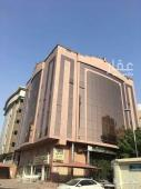 شقة للايجار في حي الضيافة في مكه