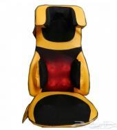 جهاز تدليك كرسي متنقل