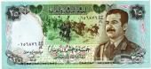 عملة ورقية فئة 25 دينار من دولة العراق عملات