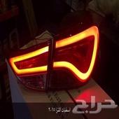 اصطبات خلفيه ليد النترا تركب موديل 2013-2016
