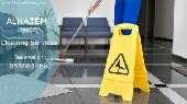 شركة تنظيف فلل وشقق وخزانات ومساجد ومجالس خيم