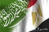 استقدام مجانى جميع العماله المصريه