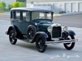 للبيع فورد كلاسيك نادر 1929