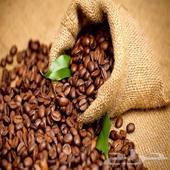 تصدير قهوه عربيه من اثيوبيا لجميع الدول