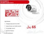 كاميرات مراقبة هيكفيجن باسعار مميزه