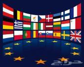 استخراج تاشيرات بريطانيا والشنقن الاوروبية