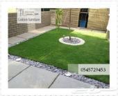 عشب صناعي Green Zone