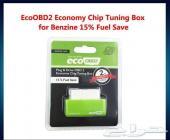 Nitro OBD2 لزيادة سرعة سياره وتوفير البنزين
