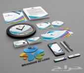 شركة دعاية واعلان لتصميم وطباعة المطبوعات