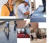 شركة كشف تسربات المياه على المبانى 0530551778