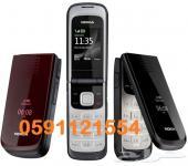 جوال نوكيا 2720 Nokia قلاب