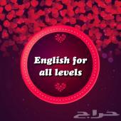 كتابةأبحاث ومشاريع تخرج باللغة الإنجليزية
