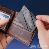 سكين بطاقة ومعدات للرحلات والبر مميزة ونادرة