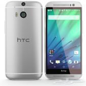 htc one m8 فضي للبيع بسعر مناسب