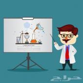 معلم كيمياء
