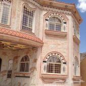 مؤسسة قلعة التل للحجر الطبيعي