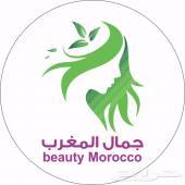 منتجات مغربية  اصلية من قلب المغرب